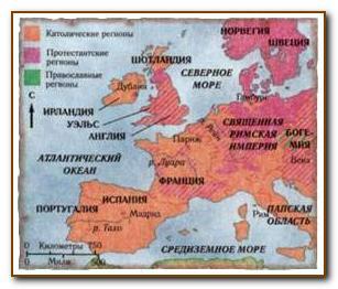 Европа в 1500 е гг в результате движения